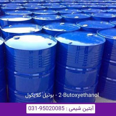 2-Butoxyethanol